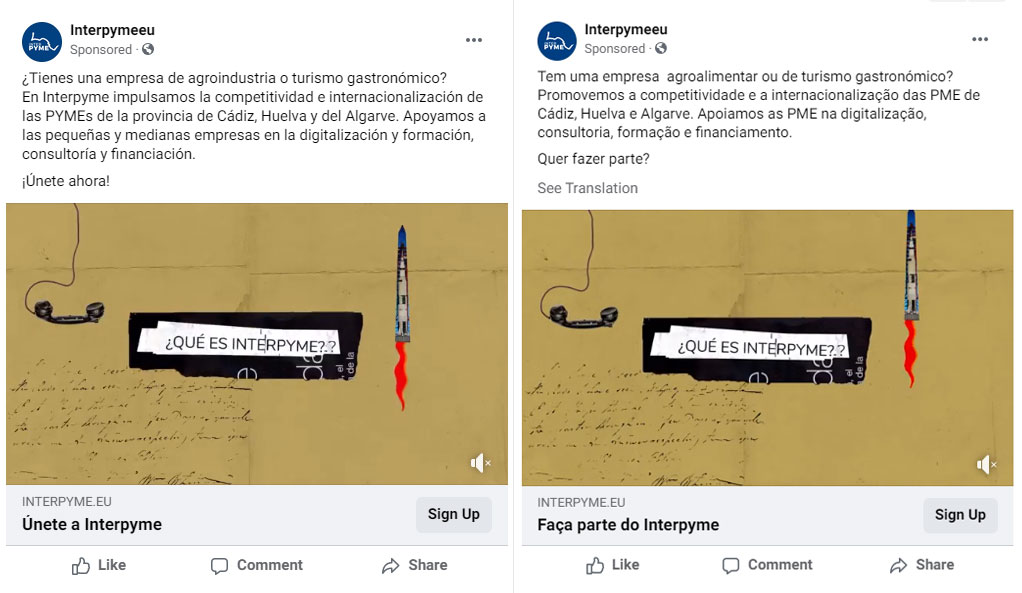 Campaña de anuncios en Facebook para promoción de Proyecto INTERPYME